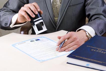Регистрация ип в ивантеевке сервис регистрация ооо сданные документы